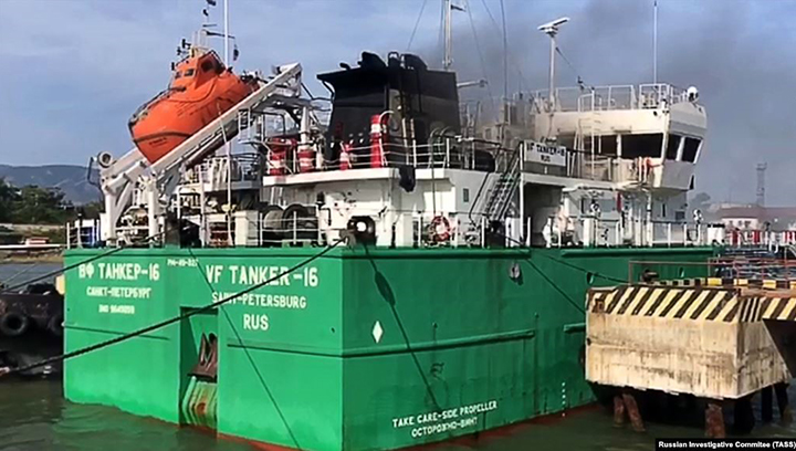 Three die and three injured in tanker engine room explosion